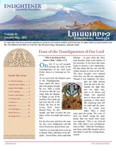 St.Gregory Newsletter_Fall_Spring