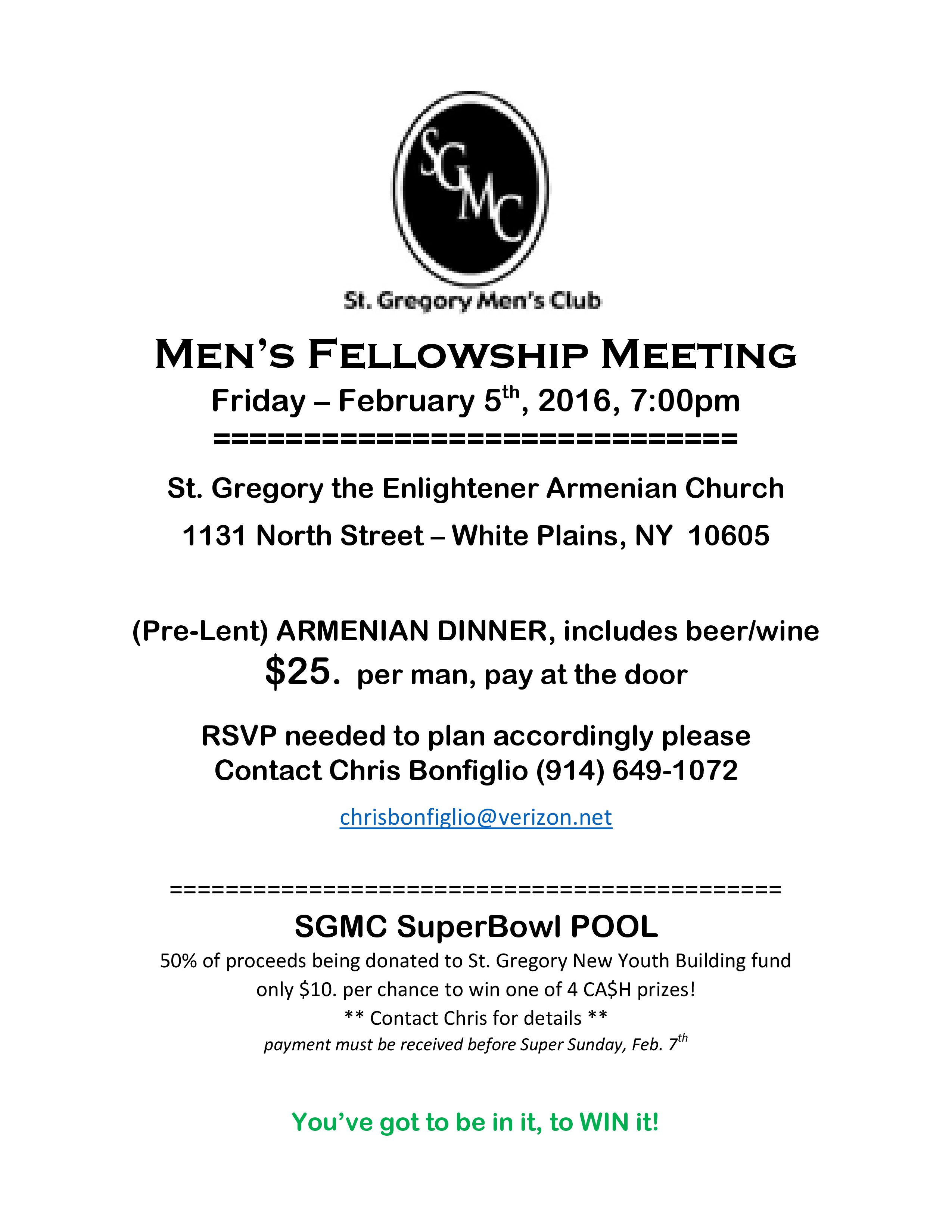 2016 SGMC Meeting flyer - Feb 5-page-0